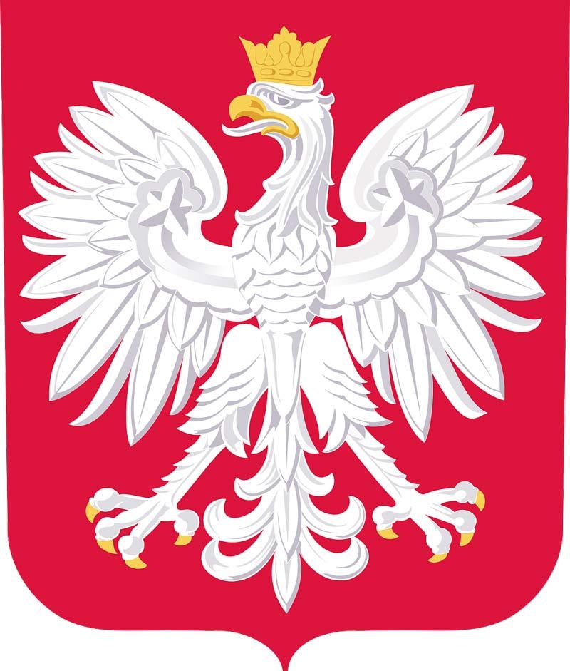 Польське громадянство від Президента